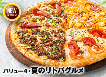 かにグラタンピザ