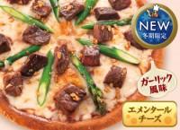beef_steak_pizza
