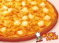 cream_cone_potato
