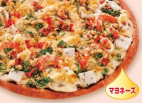 green_onions_mochi_seafood_pizza1