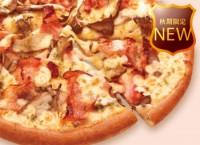 ポルチー二きのこピザ