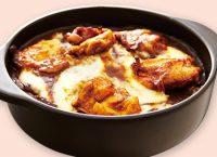 タンドリーチキン焼きカレー