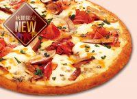 ポルチーニきのこピザ